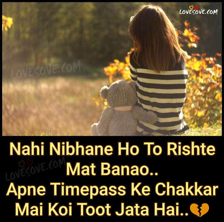 Very Emotional Love Quotes In Hindi : Very Sad Shayari In Hindi ...