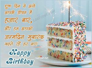 Happy Birthday Mere Bhai Status