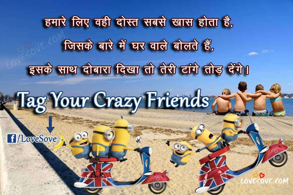 Hamare Liye Vahi Dost Crazy Friend Quotes Images In Hindi