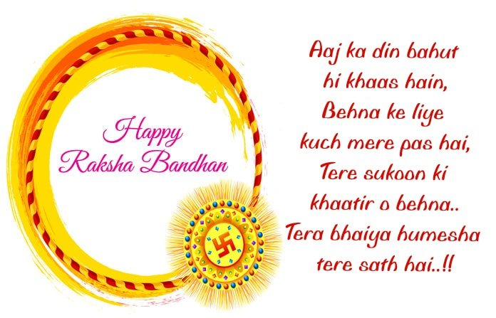 Whatsapp Status for Sis, raksha bandhan 2019, Images for raksha bandhan, Raksha Bandhan Pictures, Beautiful Raksha Bandhan Greetings Cards and Wallpapers, Raksha Bandhan Wallpapers, raksha bandhan images with quotes, raksha bandhan brother and sister photo, beautiful rakhi pic