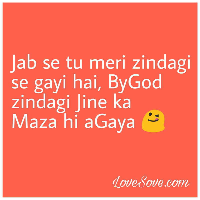 funny shayari for boyfriend in hindi, funny love shayari in english, best funny shayari on love, funny love shayari in hindi for girlfriend, funny shayri on friendship, funny shayari on dosti, funny shayari in hindi for girlfriend 140 words, funny shayari on girlfriend and boyfriend