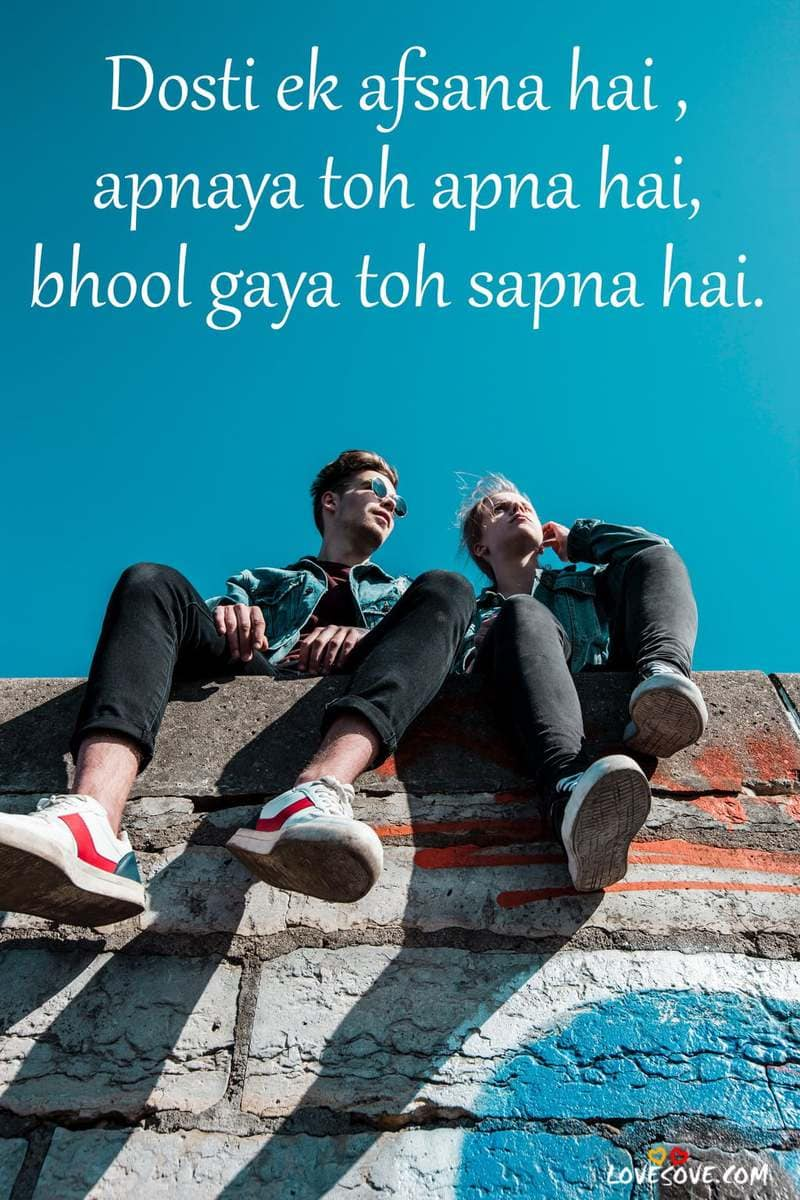 best friends forever status in hindi, 2 line dosti status in hindi, best friend status in hindi, best friendship status in hindi, Beautiful Dosti Shayari, Best Friends Hindi Status, Latest Friendship Quotes