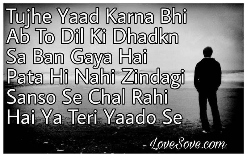 Miss You Shayari Love Missing Quotes Miss U Whatsapp Status