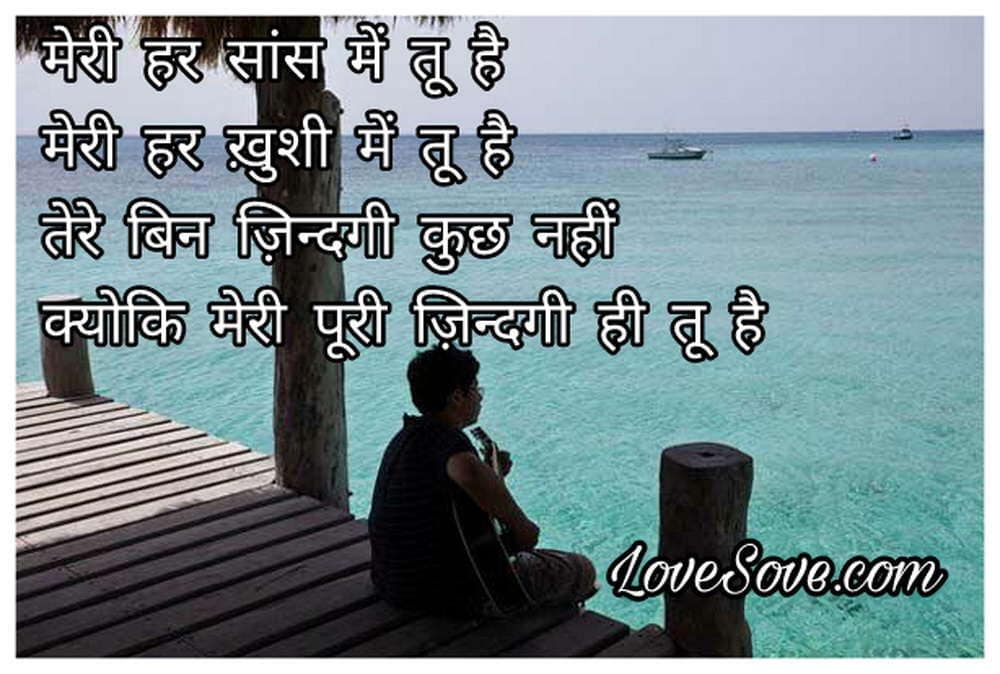 latest zindagi shayari deep best life quotes whatsapp