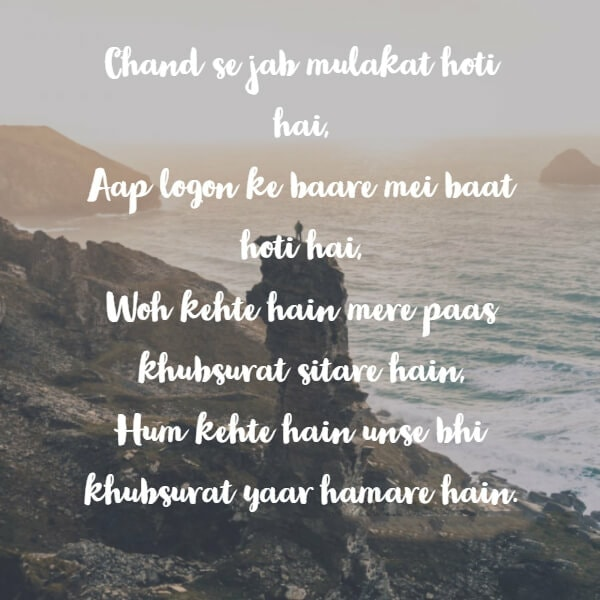 Best Dosti Status, Hindi Friendship Shayari, dosti quotes in