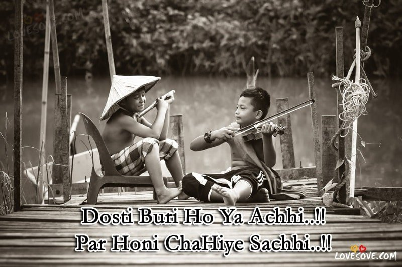 Best Dosti Status, Hindi Friendship Shayari, dosti quotes in hindi