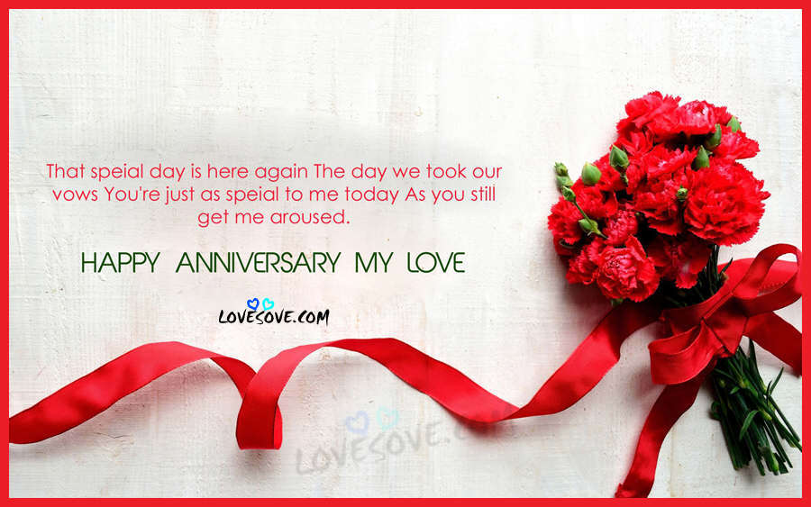 Happy Marriage Anniversary Hindi Status, Wishes Images, Quotes, SMS, Message