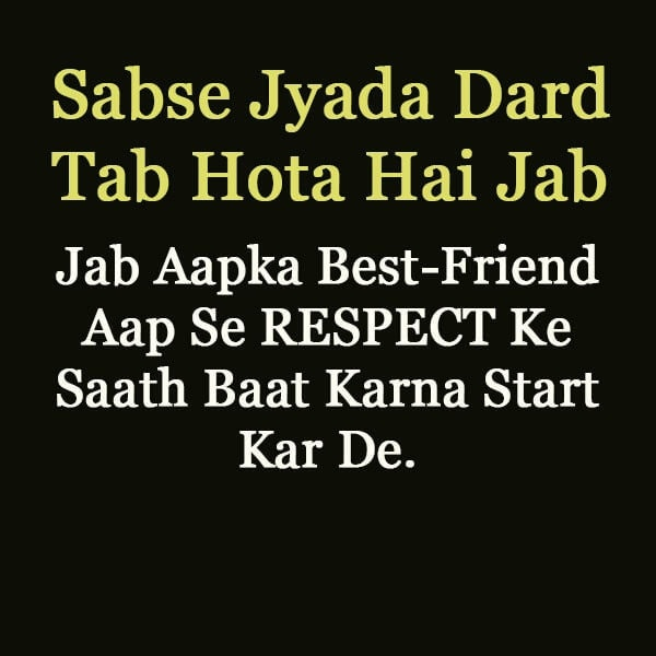 dosti quotes hindi, dosti image, dosti wallpaper, dosti images, dosti thought in hindi