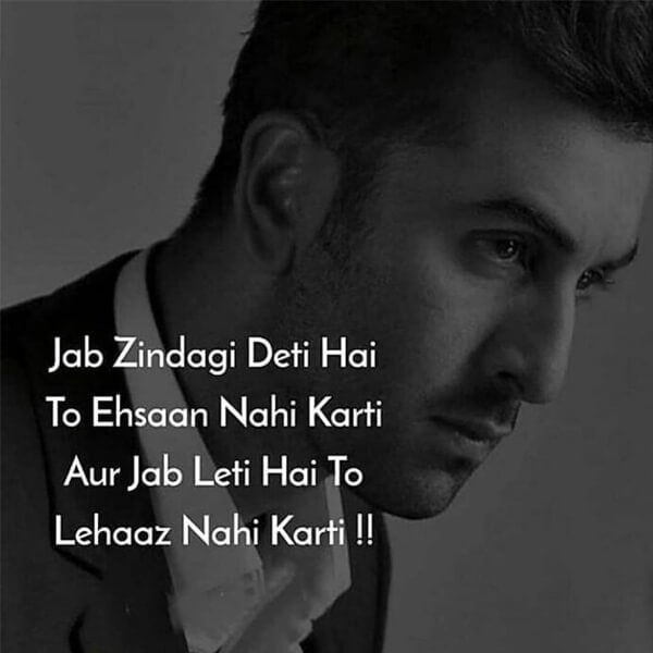 Hindi Two Line Shayari On Zindagi Short Shayari On Life