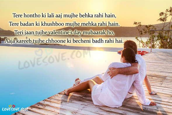love lines in hindi-Romantic-love-wallpaper-HEART-TOUCHING-HINDI-LINES-HINDI-LOVE-QUOTES-WHATSAPP-LOVE-SHAYARI-lovesove