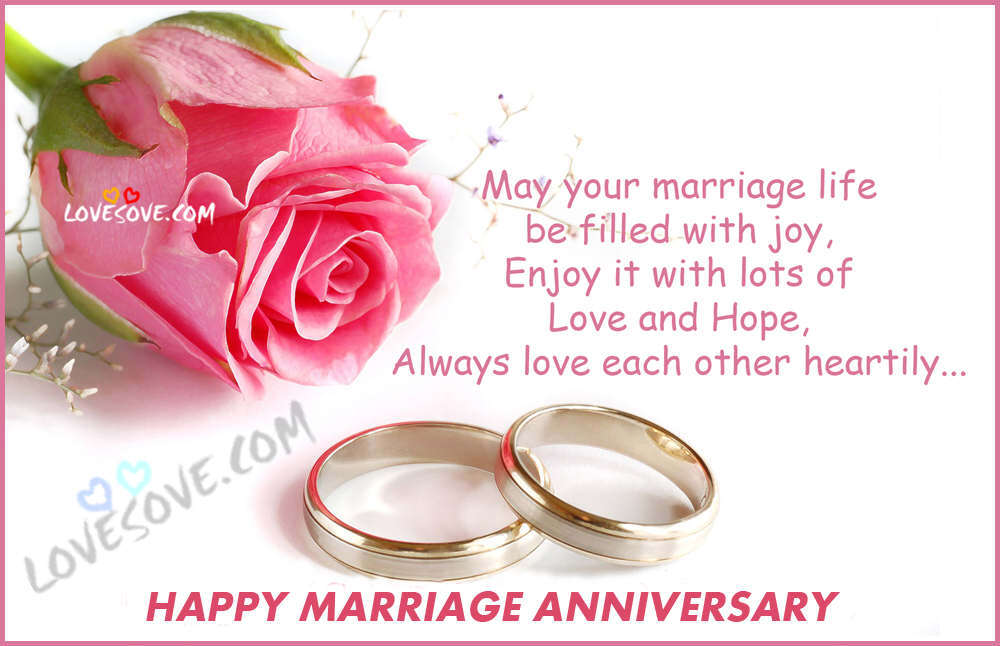 Happy marriage anniversary hindi status wishes images