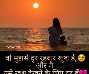 Dard Bhari Shayari Wallpapers