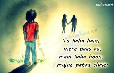 sad shayari lines, 2 LINES SHAYARI, SHORT SHAYARI, HEART TOUCHING TWO LINE STATUS
