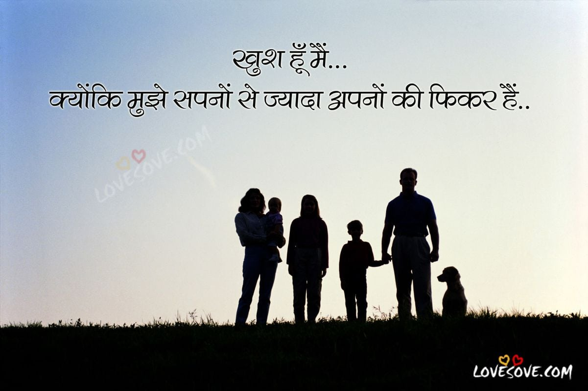 जदग सटटस लइन Life Inspiring Quotes Real Life