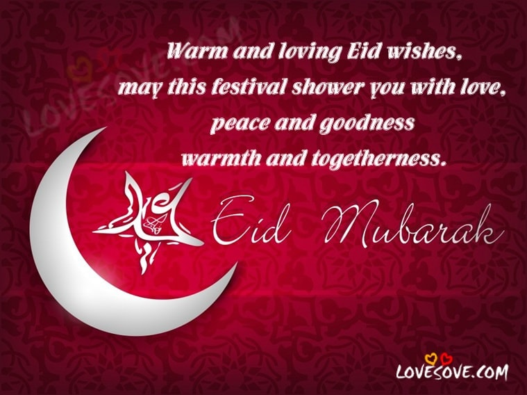 Eid 2019 Wishes Images, Quotes & Sms, eid mubarak wishes in english, beautiful images of eid mubarak, Quotes & Sms