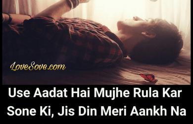 dard-bhari-shayari-hindi
