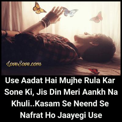 dard bhari shayari in hindi, sad wallpaper, Use Aadat Hai Mujhe Rula Kar Sone Ki