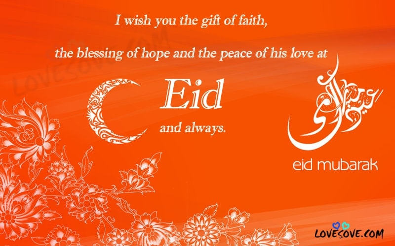 eid shayari in english, beautiful images of eid mubarak, Quotes & Sms, eid mubarak pictures