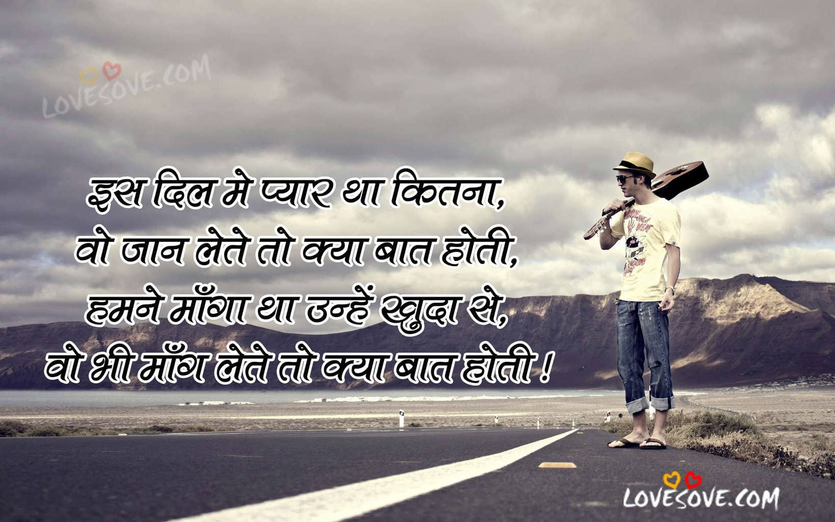 Heart Touching Love Shayari, Hindi Font Love Quotes