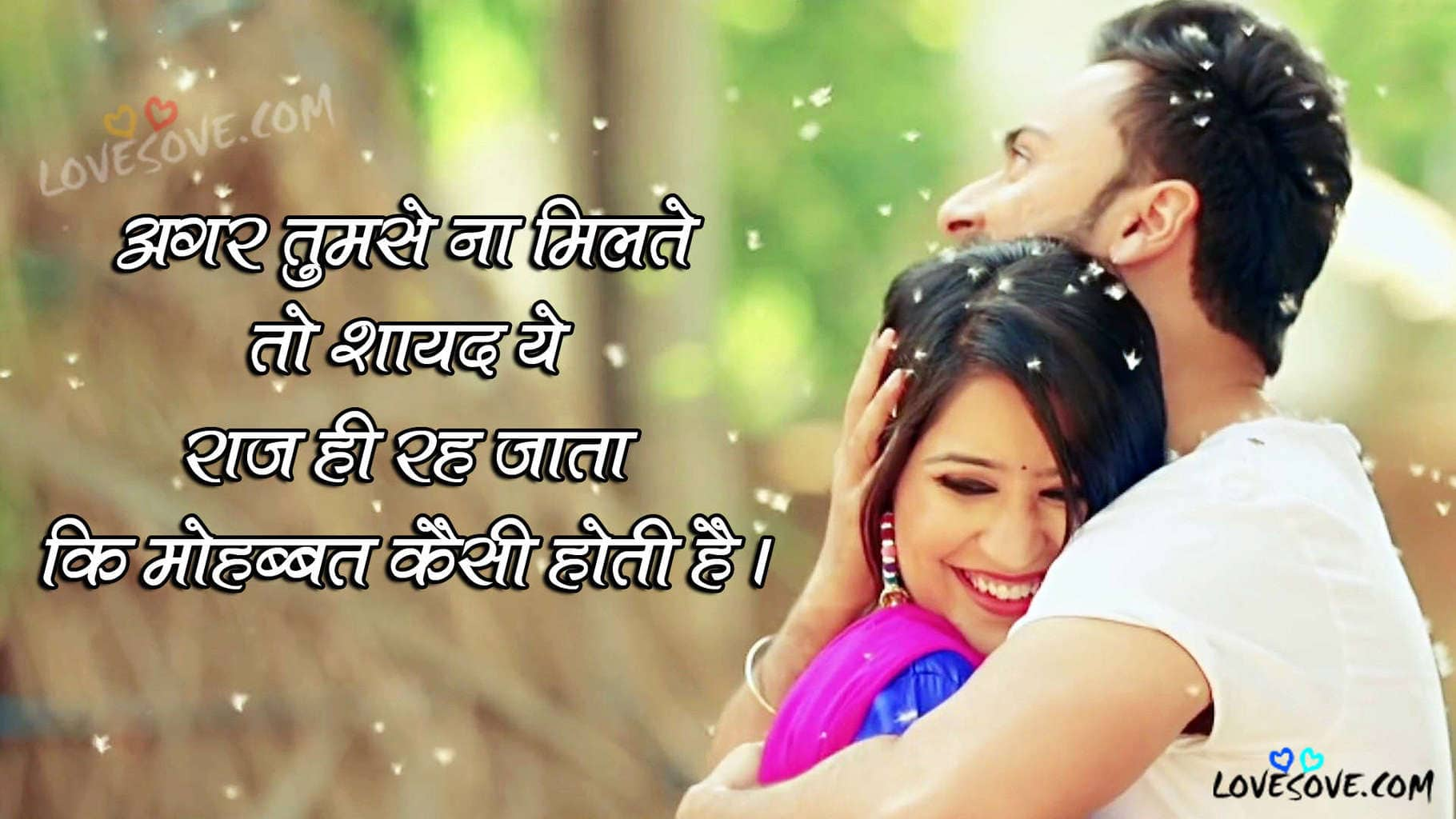 heart touching hindi lines hindi love quotes whatsapp