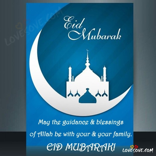 beautiful images of eid mubarak, Quotes & Sms, eid mubarak pictures, eid mubarak images for facebook