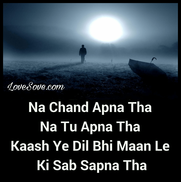 Download Shorter: 2 Lines Shayari, Short Shayari, Heart Touching Two Line Status