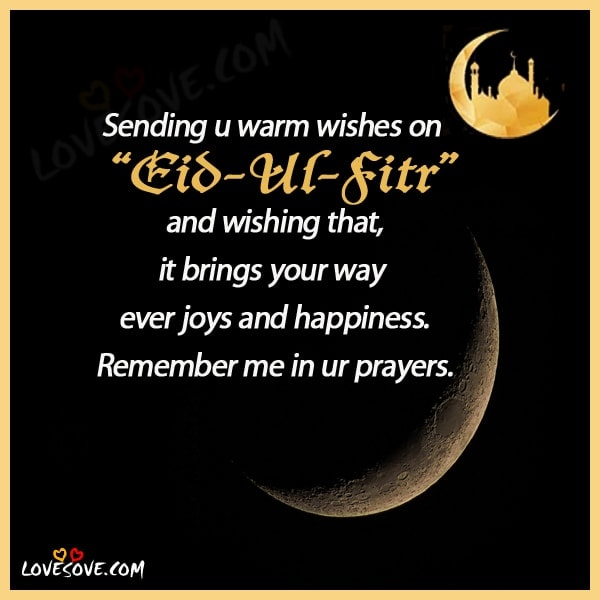 Eid 2019 Wishes Images, Quotes & Sms, eid mubarak wishes in english, beautiful images of eid mubarak, Quotes & Sms, eid mubarak pictures, eid mubarak images for facebook