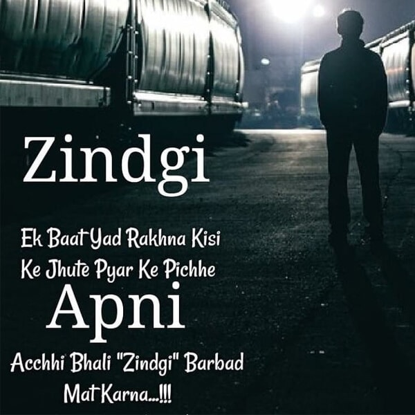 anmol suvichar image, sad zindagi status in hindi, happy life status in hindi, zindagi status in hindi font, motivational thoughts in hindi, golden thoughts of life in hindi
