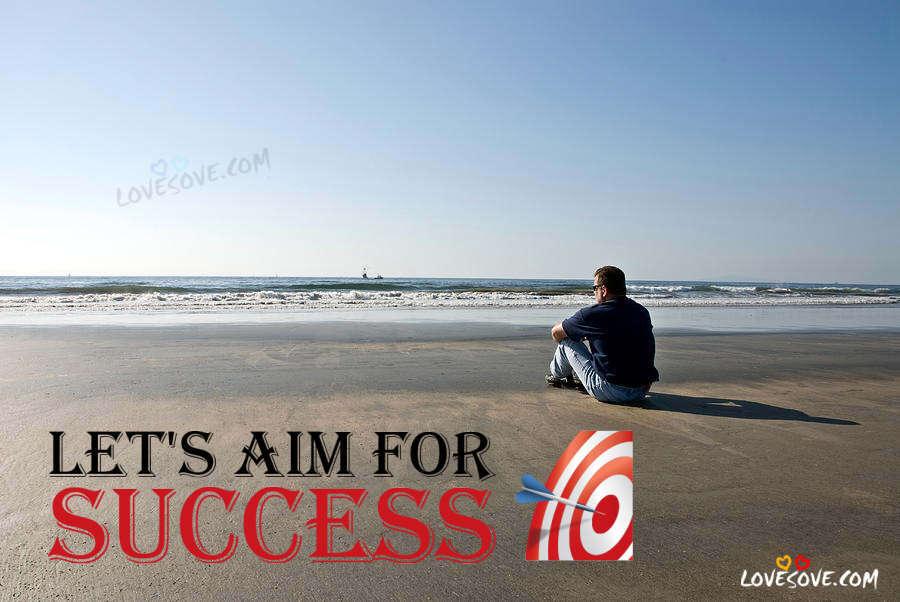 लक्ष्य सफलता के लिए महत्वपूर्ण है - Encouraging Motivational Story