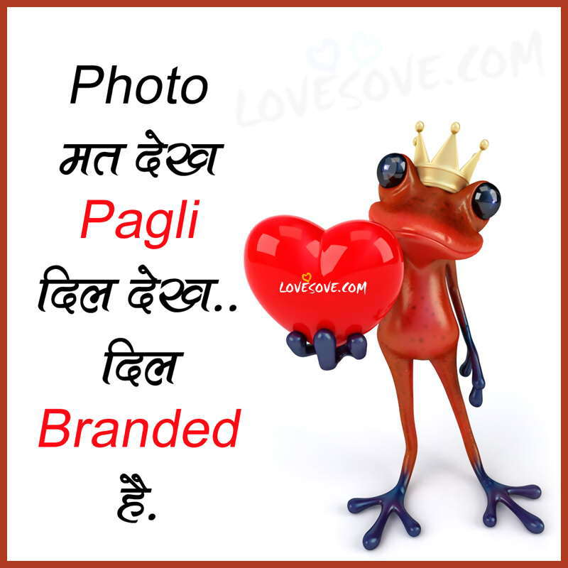Funny Hindi Jokes Images, Short Funny Status, Quotes
