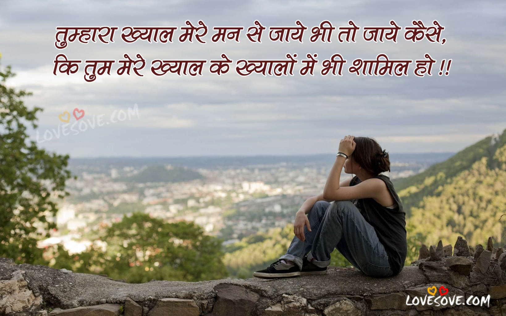 Hindi Love Lines Love Romantic Shayari Hindi Quotes On Love