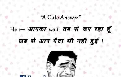 Cute Shayari Romantic Love Shayari In Hindi For Girlfriend