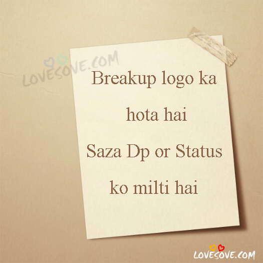 Funny WhatsApp Image For WhatsApp, Breakup Logo Ka Hota Hai Saza Dp Ko Milti Hai