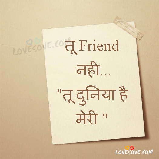 Top 20 Superhit Heart Broken Bollywood Hindi Sad Song Mp3 Free Download: Dhoka Status, Check Out Dhoka Status : CnTRAVEL