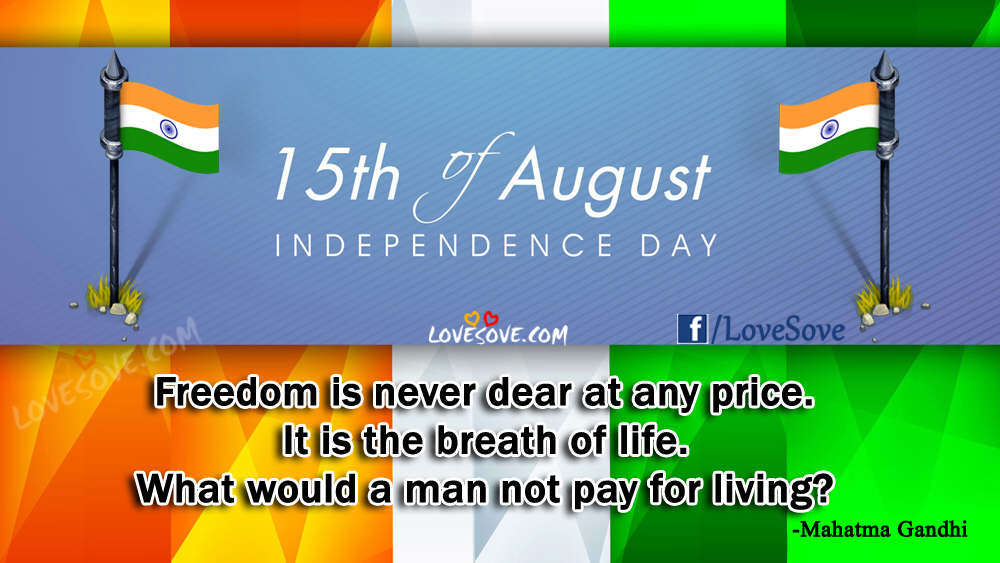 India Independence Day images, Happy Independence Day Images, Beautiful Indian Independence Day Wallpapers, independence day images for whatsapp, independence day images download, independence day wishes, happy india independence day, happy independence day quotes, Independence Day Quotes Images, 15 August Wishes Images, Jai Hind