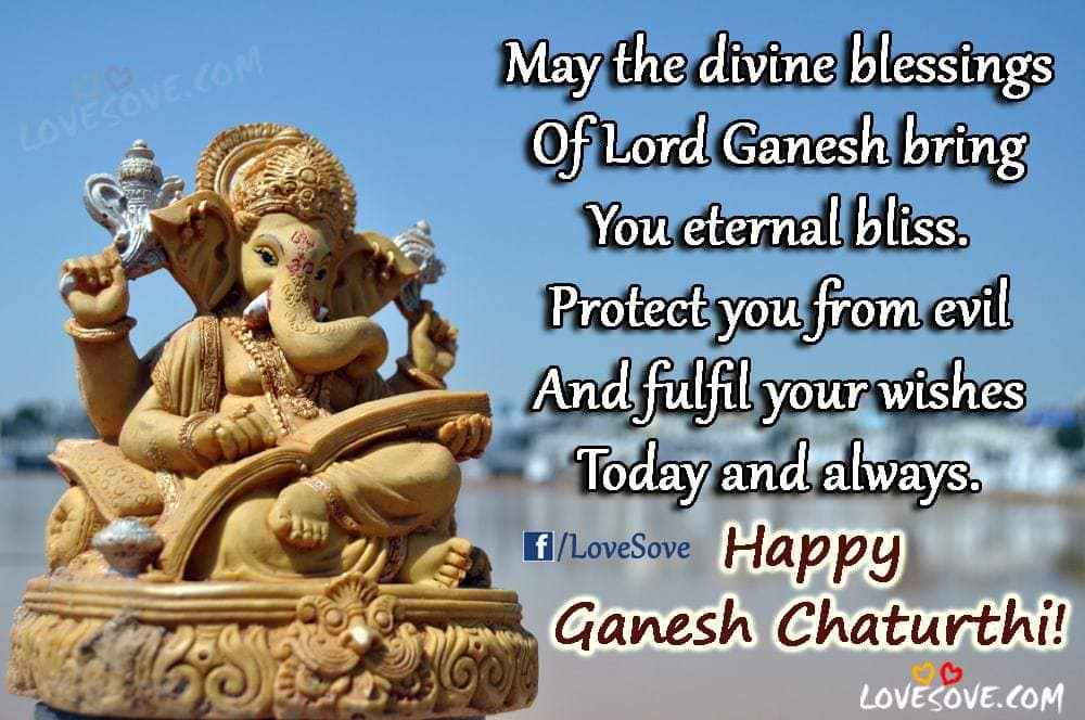 Hindi, English Happy Ganesh Chaturthi Wishes, Status, Images, May The Divine Blessings - Happy Ganesh Chaturthi Quotes, Images