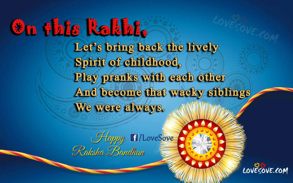 Best Happy Raksha Bandhan Images, Quotes, Status, Wishes & SMS