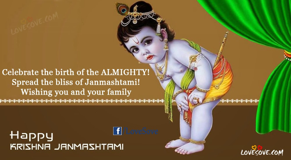 Best Happy Krishna Janmashtami Shayari Wishes Quotes Images