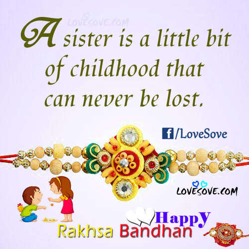 Rakhi Festival Quotes Brother: Raksha Bandhan Status For Facebook