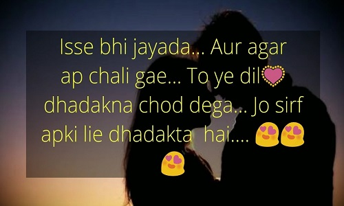 sad miss u status in hindi, heart touching sad lines in hindi, sad shayari image in hindi, sad status in hindi for life 2 line, sad thoughts in hindi, sad quotes on life in hindi