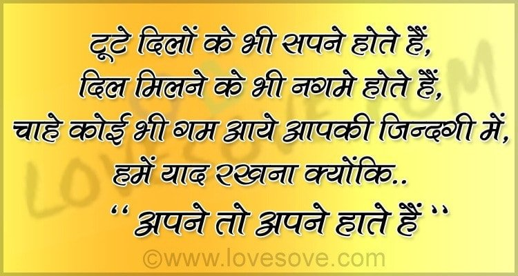 hindi whatsapp status, best whatsapp status, best one line status, line hindi status, hindi suvichar image, हिंदी सुविचार वालपेपर, Top 25 Hindi Suvichars, Best Anmol Vachan Wallpapers, Thoughts Images