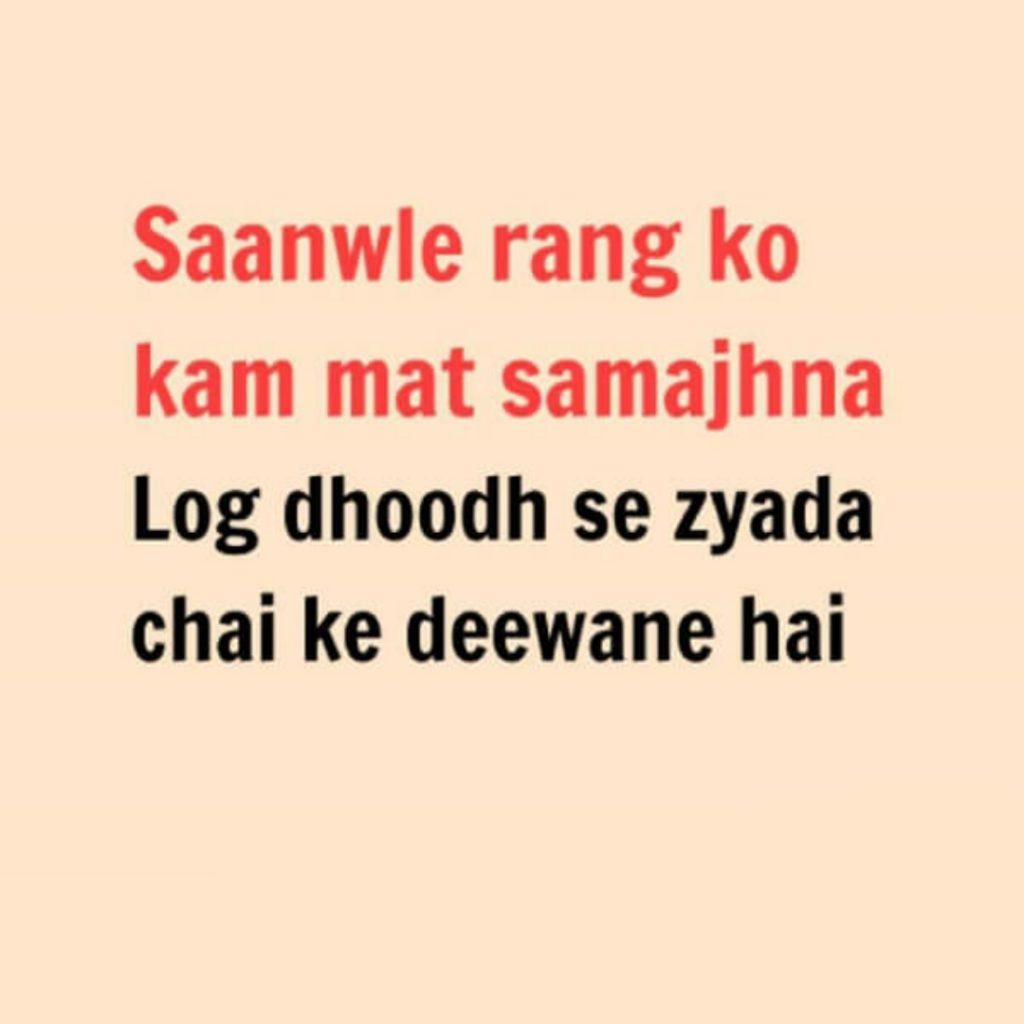 love attitude status in hindi, girls attitude status in hindi, attitude status for girl in hindi