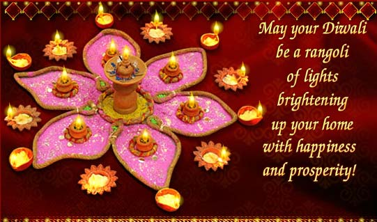 Diwali Messages, Diwali SMS and Wishes, Happy Diwali Wishes, Happy Diwali Quotes Wishes & Messages, happy diwali wishes 2019