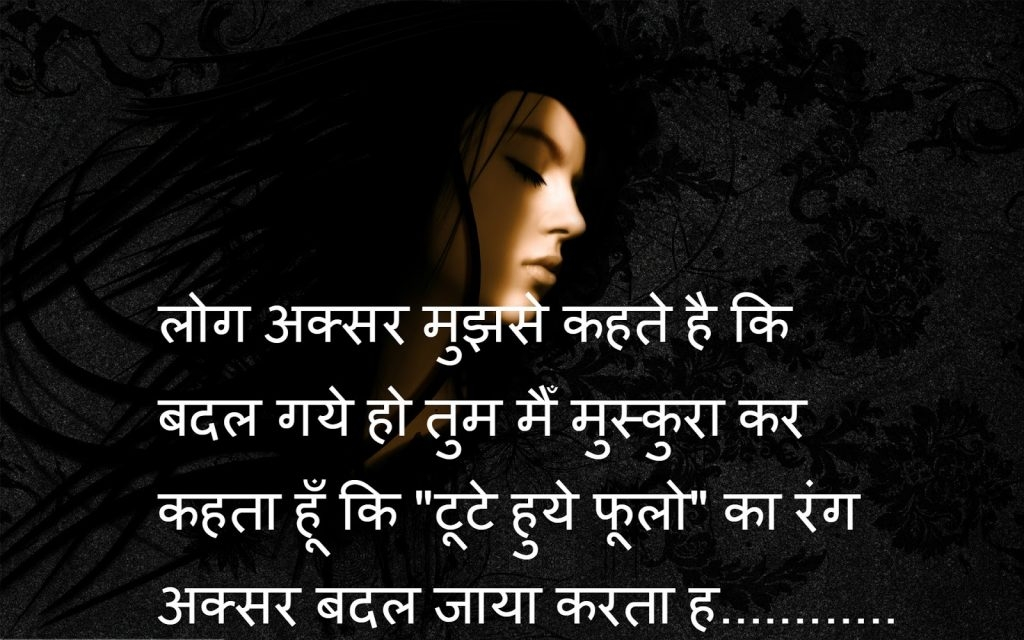 life sad status, sad shayri images, two line sad shayari, sad life quotes in hindi, sad lines, zindagi sad shayari