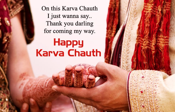 Karva Chauth Love Quotes, Karva Chauth Quotes For Husband, Quotes On Karva Chauth In English, Happy Karva Chauth Quotes, Karva Chauth Quotes In English, Happy Karwa Chauth Sms in English, Happy Karwa Chauth Shayari for Husband, Happy Karwa Chauth Message for Husband, Happy Karwa Chauth Message for Boyfriend