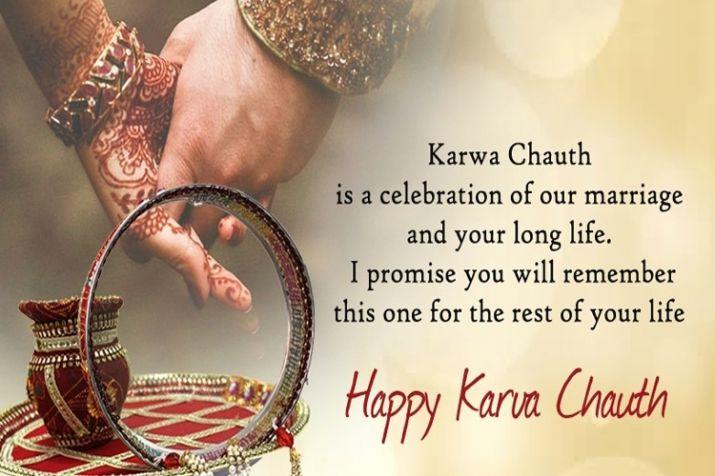 karwa chauth one line status, Karwa Chauth FB Status Lines, karwa chauth status free download, karwa chauth whatsapp status download