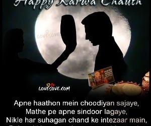 Karwa Chauth Fb Status Lines