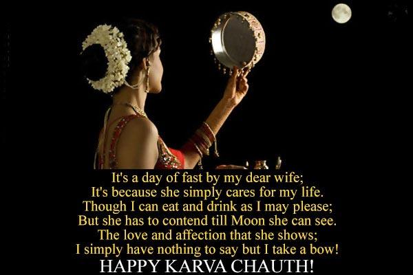 karwa chauth images, karwa chauth status