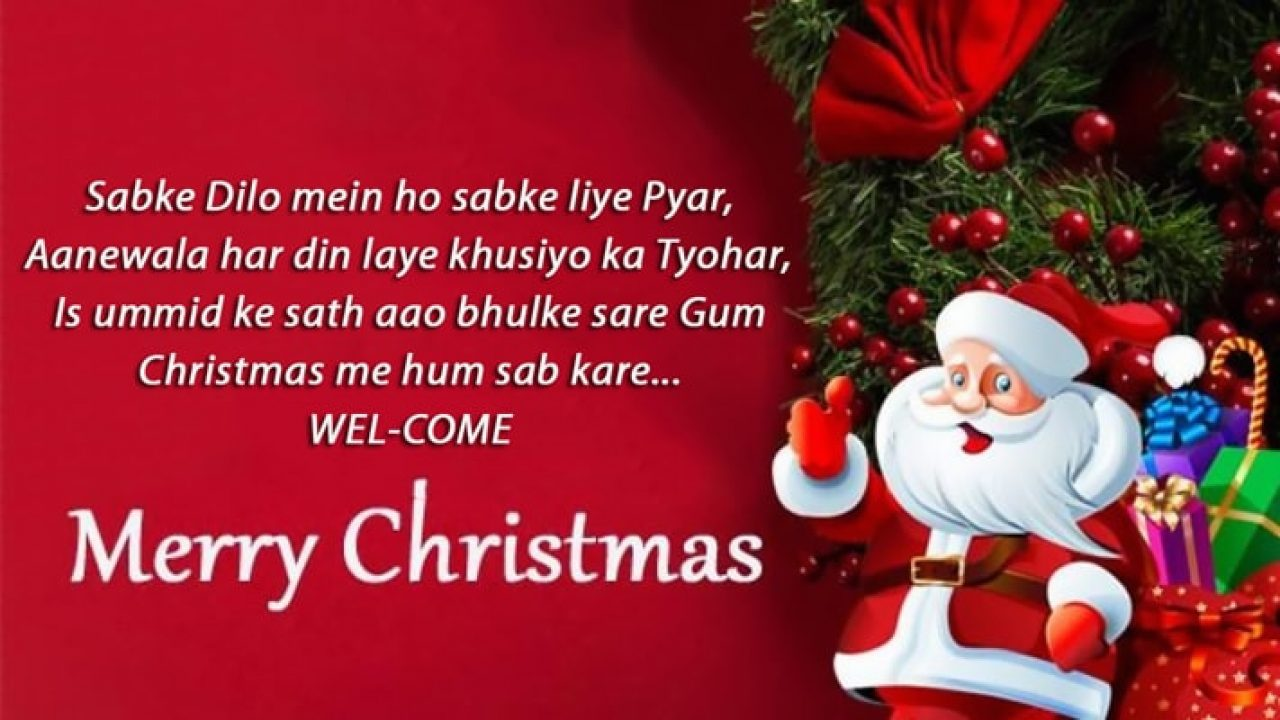 Top Merry Christmas Sms Wishes Shayari Messages In Hindi