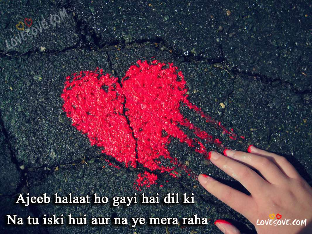 sad wallpapers, sad shayari images, sad shayari wallpaper, Ajeeb Halaat Ho Gayi Hai - 2 Line Sad Shayari, Status, best sad line for facebook, sad status for whatsapp, sad love status in hindi